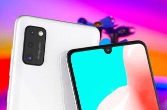 Samsung galaxy a41 телефон