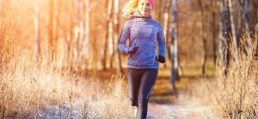 Осень - лучшее время для бега