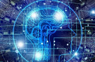 Системы и технологии искусственного интеллекта