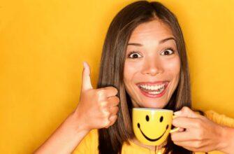 4 научных способа улучшить настроение