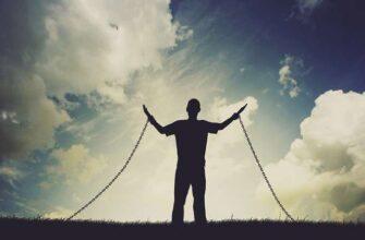 Как преодолеть неудачи в жизни - советы