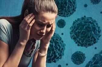 Стресс и негативные мысли разрушают иммунитет