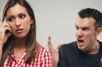 5 признаков того - что у вас могут быть напрасные отношения