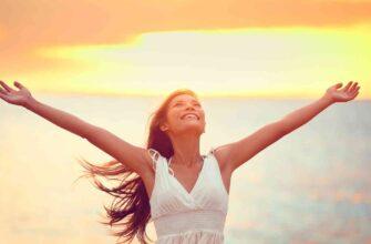 7 секретов счастливых людей