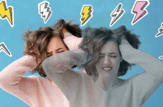5 способов уменьшить стресс и тревогу