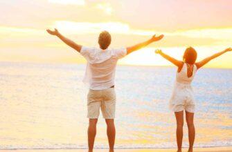 7 шагов к здоровым и счастливым отношениям