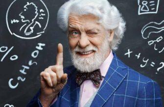 11 странных научных фактов