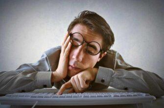 Ученые выделили 5 видов скуки