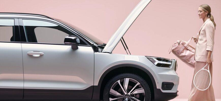 Volvo хочет стать полностью электрическим брендом