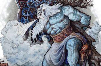 Мифы о сотворении мира — скандинавский миф о ледяном гиганте